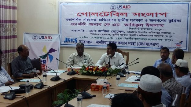 Divisional Dialogue to Prevent VE
