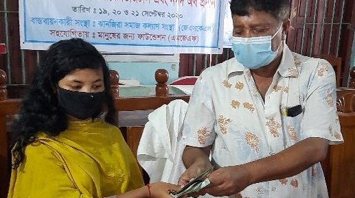 Emergency Cash Transfer for COVID-19 Pandemic affected beneficiaries